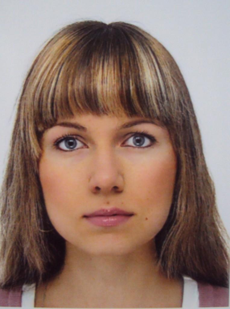 Подручная екатерина александровна ргпу