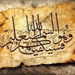 arabskij-jazyk
