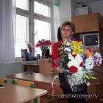 мое фото в школе